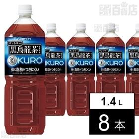 特定保健用食品 黒烏龍茶 1.4L