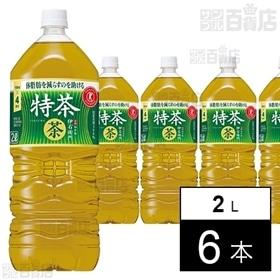 伊右衛門 特茶(特定保健用食品)2L