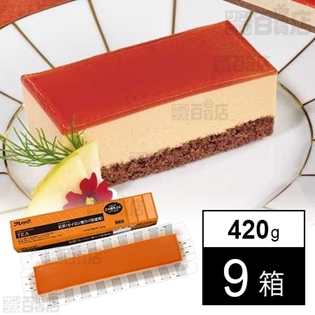 【9箱】フリーカットケーキ 紅茶(セイロン産ウバ茶使用)