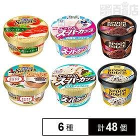 【6種48個】明治アイス6種セット