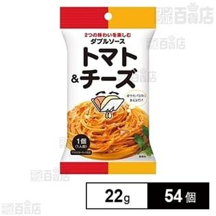 キユーピーパスタソース ダブルソース トマト&チーズ 22g
