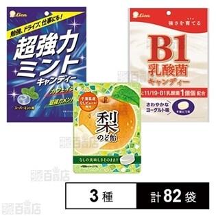 超強力ミントキャンディー 50g/B1乳酸菌キャンディー 7...