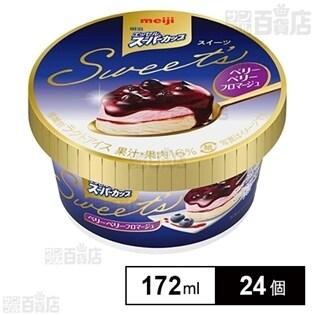 【24個】明治 エッセルスーパーカップ Sweet's ベリ...