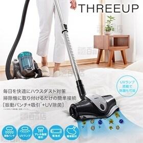 [ブラック] Three-up(スリーアップ)/ふとん専用ノ...