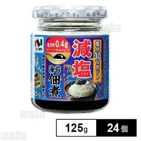 海苔佃煮純減塩 125g