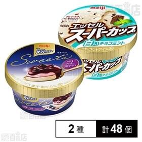 【2種48個】明治 エッセルスーパーカップ Sweet's ...