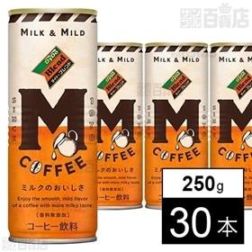 【計30本】ダイドーブレンド Mコーヒー250g