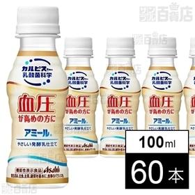 アミール やさしい発酵乳仕立て 100ml