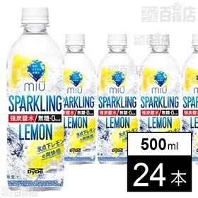 ミウ スパークリングレモン 500ml