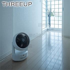 Three-up(スリーアップ)/衣類乾燥機能付 サーキュレ...
