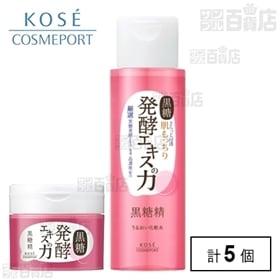 黒糖精 うるおい保湿4点セット(うるおい化粧水・うるおい化粧...