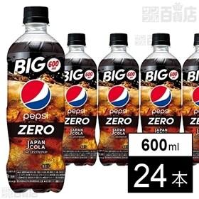 サントリー ペプシ ジャパンコーラ ゼロ 600ml