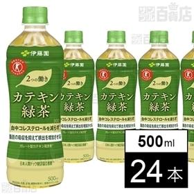 【特定保健用食品】カテキン緑茶 500ml