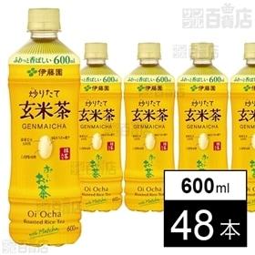 お~いお茶 炒りたて玄米茶 600ml