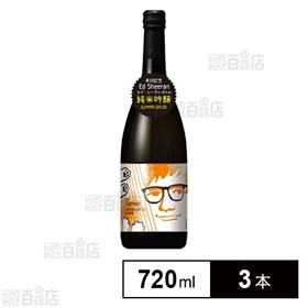 ED SHEERAN 純米吟醸720ml