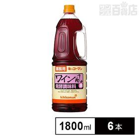 キッコーマン ワイン風 赤 1800ml
