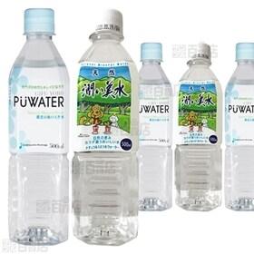 潤い美水/PUWATER 岐阜山麓の天然水 500ml