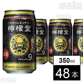 檸檬堂 鬼レモン 350ml