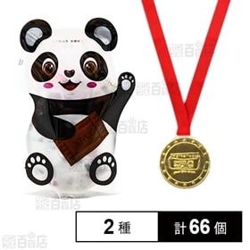 パンダチョコ 50g/金メダルチョコ 21g