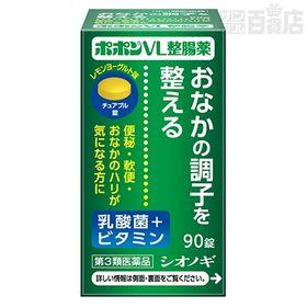 【第3類医薬品】ポポン VL整腸薬