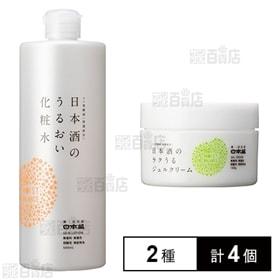 日本酒のうるおい化粧水 500mL/日本酒のラクうるジェルク...