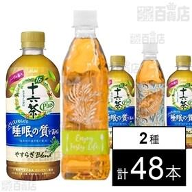(通販限定)大人のカロリミット はとむぎブレンド茶(機能性表...