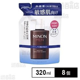 ミノンメン薬用全身シャンプー詰替320ml