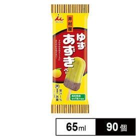 【90個】ゆずあずきバー 65ml