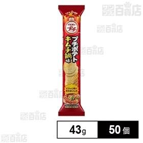ブルボン プチポテトキムチ鍋味 43g