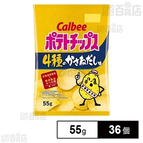 カルビー ポテトチップス 4種のかさねだし 55g