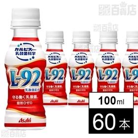 「守る働く乳酸菌」100ml
