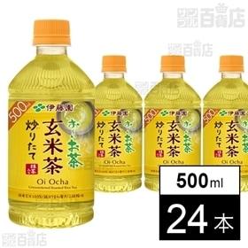 ホット お~いお茶玄米茶 500ml