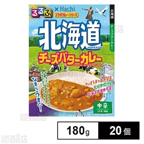 るるぶ×Hachi 北海道チーズバターカレー 中辛 180g