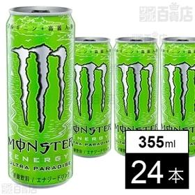 モンスター ウルトラパラダイス缶 355ml