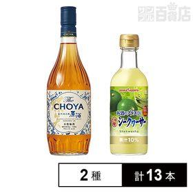 ザ・チョーヤ 南高梅原酒 720ml×1本 / お酒にプラス...