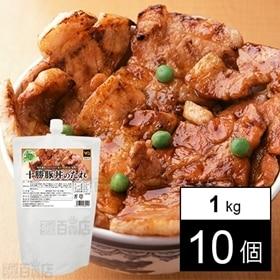 十勝豚丼のたれ 1kg