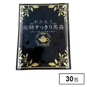 わかもと発酵すっきり黒茶(1包)