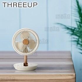 [アイボリー/ウッド] Three-up(スリーアップ)/充...