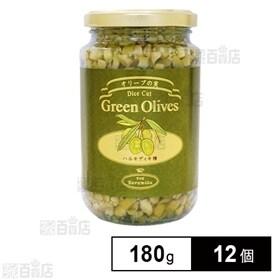 グリーンオリーブ ダイスカット370瓶 180g