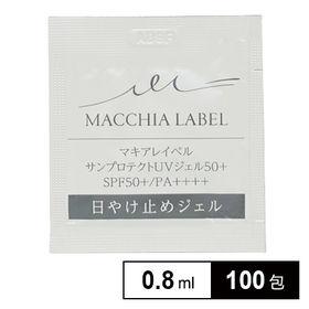 マキアレイベル(お試し)サンプロテクトUVジェル50+(1回...