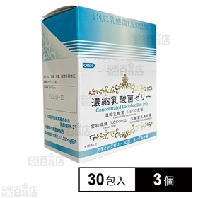 濃縮乳酸菌ゼリー 10g×30包