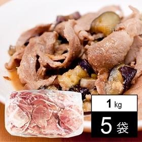 【計5kg】お徳用豚ロース肉切り落とし1kg