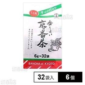 京の番茶 TB