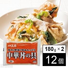 大阪王将  中華丼の具