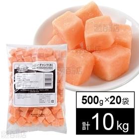 【計10kg】トロピカルマリア  メロン・チャンク(赤)50...