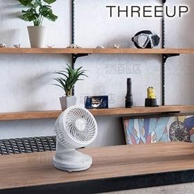 Three-up(スリーアップ)/マルチデスクファン (ホワ...
