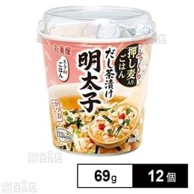 スープdeごはん 明太子茶漬け 69g