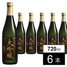 日本盛 大吟醸 720ml