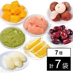 【7種7袋】トロピカルマリア 冷凍フルーツバラエティセット