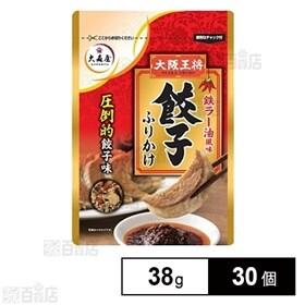 大阪王将餃子ふりかけ 38g